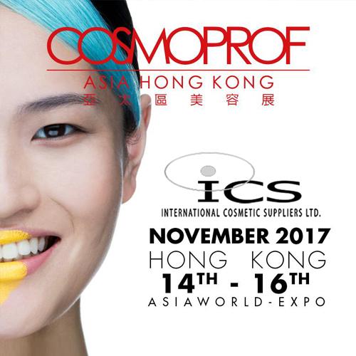 location information for cosmoprof Hong Kong 2017